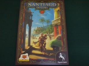 サンチアゴ・デ・キューバ