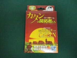 カタンの開拓者カードゲーム