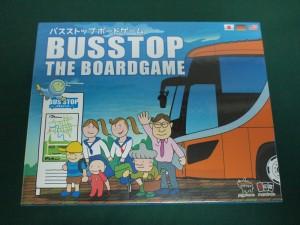 バスストップボードゲーム