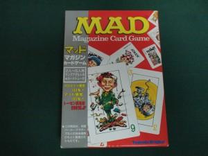 マッドマガジン・カードゲーム