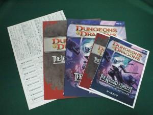 D&Dボードゲーム:レジェンド・オブ・ドリッズド