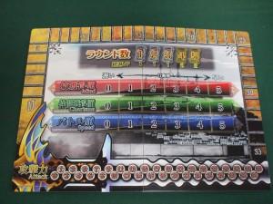 コード・オブ・プリンセス・カードゲーム