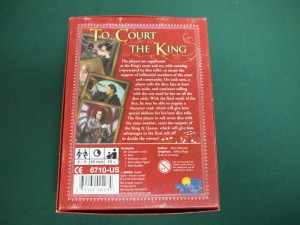 王への請願