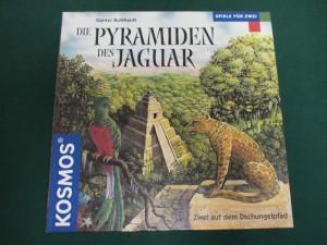 ジャガーのピラミッド