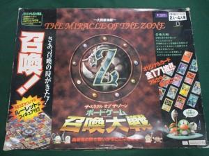 ザ・ミラクル オブ ザ・ゾーンボードゲーム召喚大戦