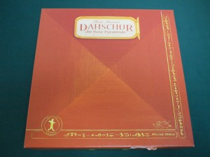 ダハシュール:赤いピラミッド