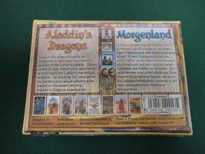 モルゲンランドカードゲーム