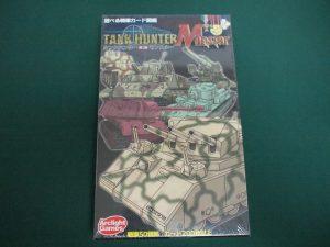 タンクハンター第2版:モンスター