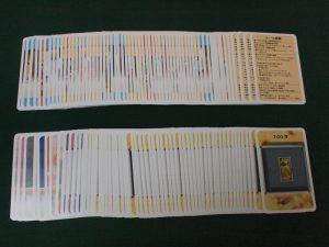 フンタ:カードゲーム