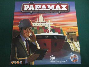 パナマックス