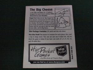 ビッグチーズ