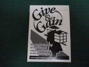 Give&Gain