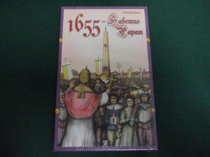 1655:教皇選出