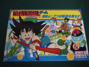 ドラゴンボールゲーム:悟空よ!7つの龍球を捜せ!!