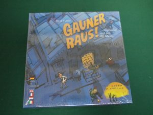 ガウナーラウス!