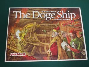 ドージェの船