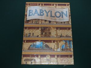 バビロン:塔の建築士たち