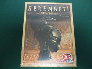 セレンゲティ