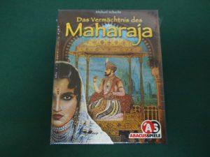 マハラジャの遺産