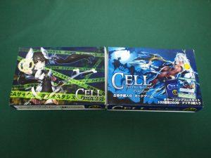 生物学擬人化カードゲームCELLスタンダードセット