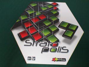 ストラトポリス