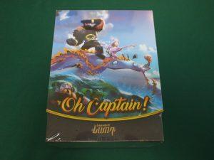 オーキャプテン!