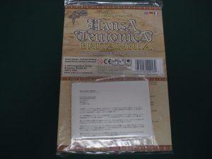 ハンザテウトニカ拡張:ブリタニア