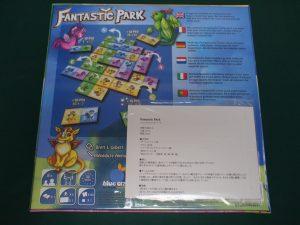 ファンタスティックパーク
