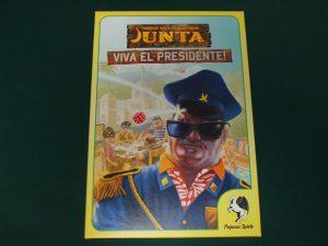 フンタ:大統領万歳