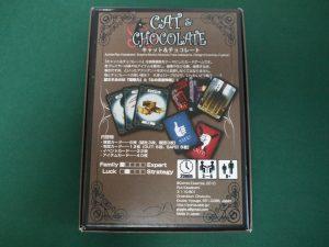 キャット&チョコレート
