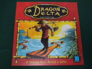 ドラゴンデルタ