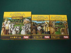 アグリコラ:牧場の動物たち基本拡張2種セット