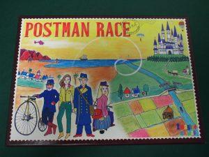 ポストマンレース第2版