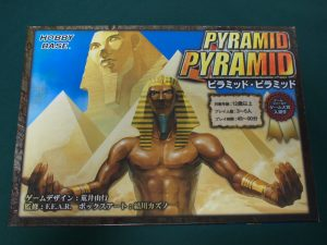 ピラミッド・ピラミッド