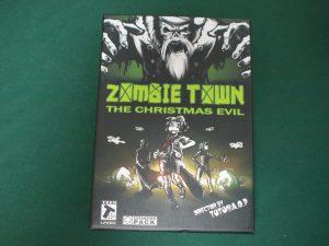 ゾンビタウン拡張:クリスマスの悪夢