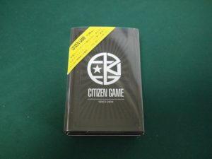 Citizen Game
