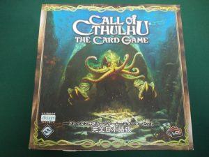 クトゥルフ神話カードゲーム