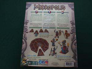 ミクロポリス