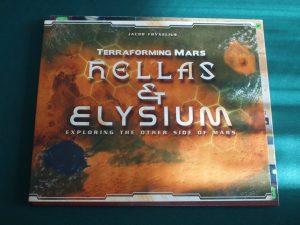 テラフォーミング・マーズ拡張:ヘラス&エリシウム
