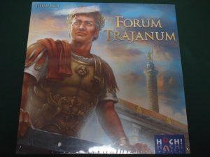 フォルムトラヤヌム