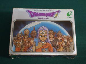 ドラゴンクエストカードゲーム:銀のタロット