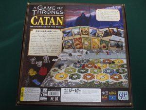 カタン:ゲーム・オブ・スローンズ