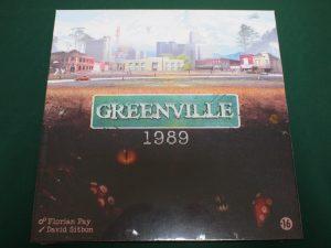 グリーンビル1989