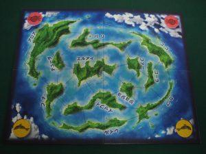 カフナの島々
