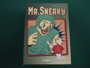 ミスター・スニーキー