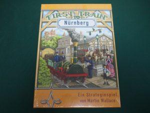 ニュルンベルク行き始発列車