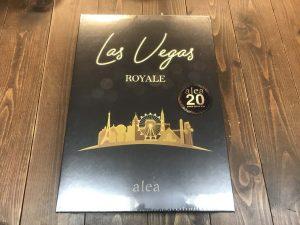 ラスベガス:ロイヤル