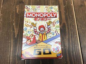 モノポリー:マクドナルドハッピーセット