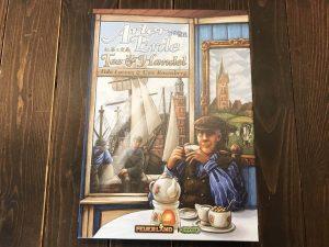 アルルの丘拡張:紅茶と交易