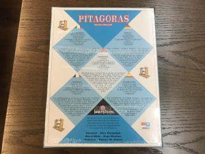ピタゴラス